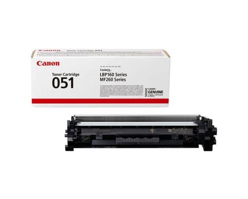 Заправка картриджа Canon 51