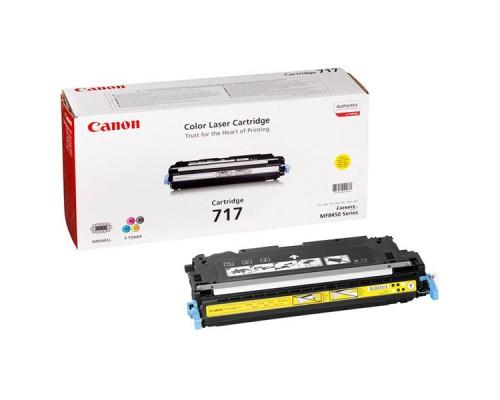 Заправка картриджа Canon Cartridge 717Y