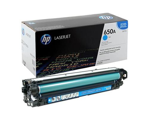 Заправка картриджа HP CE271A (650A)