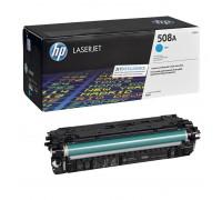 Заправка картриджа HP CF361A (508A)