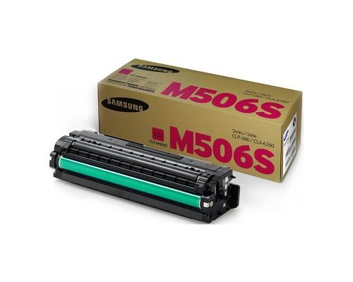 Заправка картриджа Samsung CLT-M506S